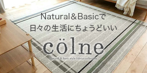 colne