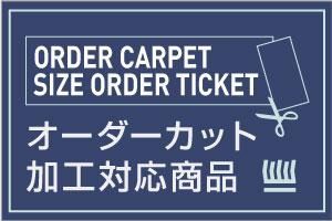 top-banner-ordercut.jpg