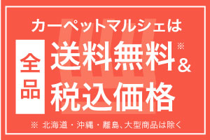 top-banner-souryou.jpg